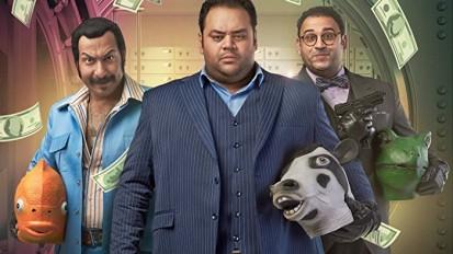 Bank El Hazz – Egyptian Action Comedy full of stunts and slapstick