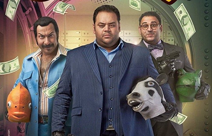 Bank El Hazz – Egyptian Action Comedy full of stunts and slapstick